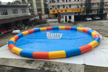 China Factory Circle 15m Diameter Inflatable Swimming Pool For Water Ball Game With 0.6mm PVC supplier