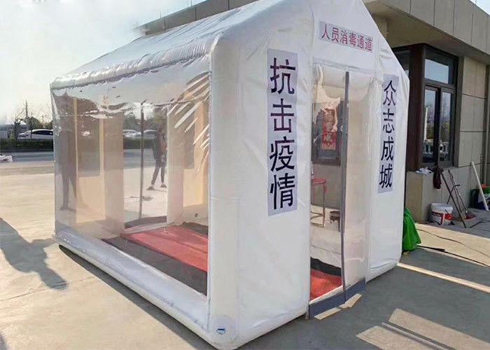 China Customized Inflatable Medical Tent Sterilization Channel Decontamination Disinfection Shed Inflatable Cube Tent factory